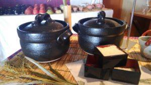 信楽焼 ごはん炊土鍋